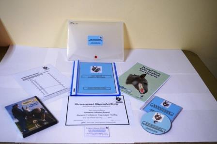 Animal inspector information pack